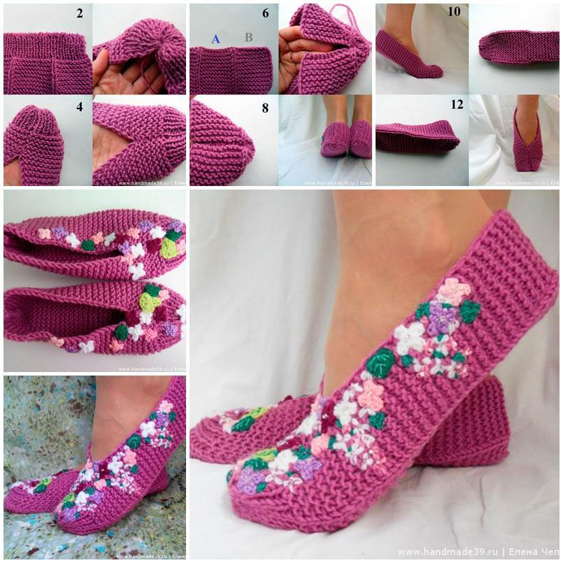 Knitted Lilac Slippers FREE Pattern
