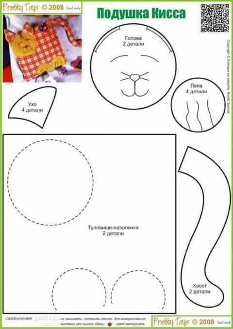 Creative-DIY-Pillow-Ideas-7
