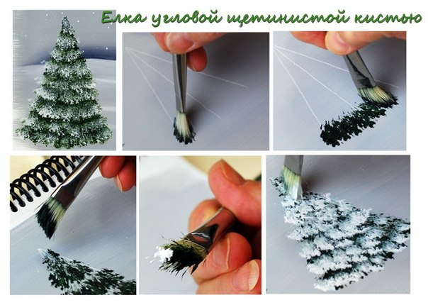 How-to-brush-paint-Christmas-tree2