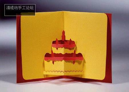 3D-Kirigami-Greeting-Cards-with-Templates-13