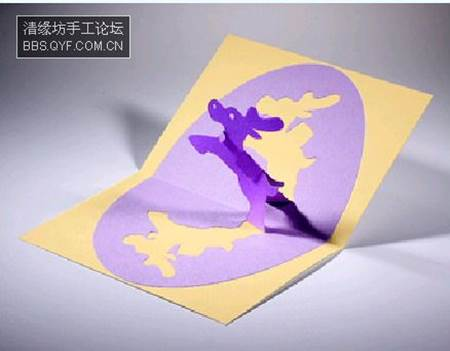 3D-Kirigami-Greeting-Cards-with-Templates-27
