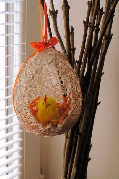 DIY Egg Shaped Easter Basket 15