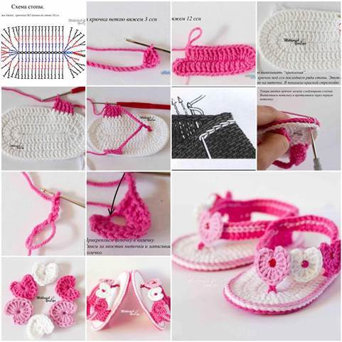 Adorable Crochet Sandals for Baby